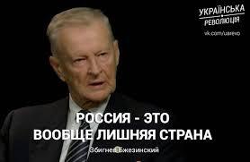 Мы говорим государствам, которые остаются нейтральными: ваше безразличие дает РФ возможность делать то, что она делает, - секретарь Всемирного конгресса украинцев Романив - Цензор.НЕТ 4605