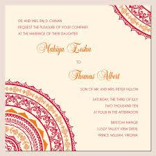 wedding cards creation design indian wedding invitations free create wedding free