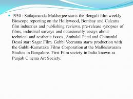 brief history of n cinema ppt 1930 sailajananda mukherjee starts the bengali film weekly bioscope reporting on the hollywood bombay