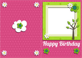 happy birthday card template sample loan document happy birthday card print unique