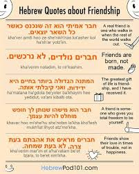 Hebrew Quotes Magnificent Hebrew Friendship Quotes HEBREW Pinterest Friendship Quotes