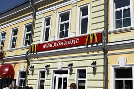 multinational corporations macdonalds in moscow