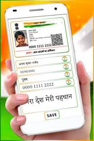 For 1 Aptoide Aadhaar 2 Card Fake Android Download Id Maker Apk RnS1RpW8H