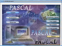 Разработка программного и информационного обеспечения электронного  При запуске программы появится окно в котором отображены основные разделы в соответствии с рисунком 1 На главной форме программы располагаются все