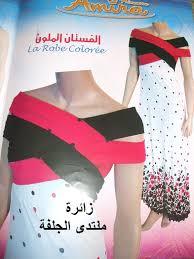 مجلة اميرة للخياطة الجزائرية صور قنادر و فساتين البيت Images?q=tbn:ANd9GcQjSBXyfetZW6ZGRZaLrIyavr1-OByx4H3ZQBT0BhWl01kzgBao