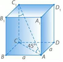 Контрольная работа по геометрии класс Сечения и площадь  а диагональ призмы