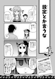 アニメ2期決定八十亀ちゃんかんさつにっき On Twitter まいに