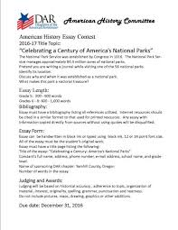 dar annual essay contests mcminnville oregon dar annual essay contests daughters of the american revolution