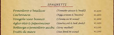 Italian Menu Mesmerizing Pasta Menu Ristorante Rvalentino Pizzeria The Finest Italian