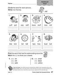 Double Vowel Worksheets Worksheets