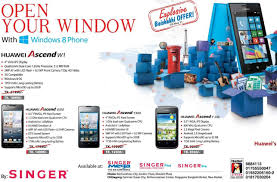 huawei android phones price list. price of all huawei mobile phones in bangladesh android list