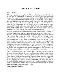 oedipus rex character analysis essay