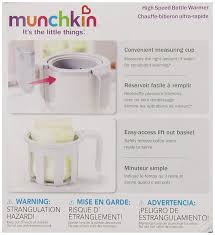 Munchkin Bottle Warmer Instruction Chart Amazon Com Munchkin High Speed Bottle Warmer Discontinued