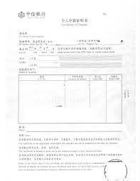 Format Of Application Letter To Bank Manager   Format Of Letter     Cover Letter Templates