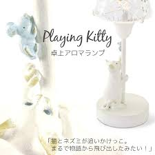 playing kitty table lamp aroma cat kishima aroma tabletop light gift bedroom living lighting interior lighting fixtures all points 10 x 10 to 6 midnight 2 bedroom living lighting pop