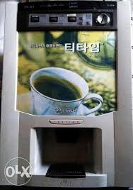 2nd Hand Vending Machine Beauteous Coffee Vending Machine For Sale Philippines Find 48nd Hand Used