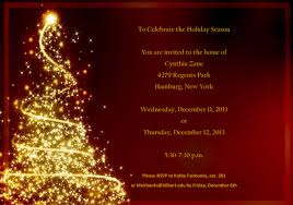 christmas party invite e news
