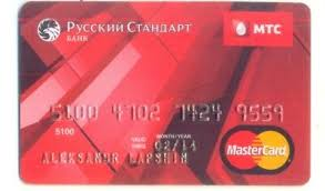 Check spelling or type a new query. Russia Mastercard Credit Card Russian Standard Bank Ebay