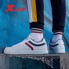 983319315577 π <b>Xtep Men</b> skateboarding shoe <b>men</b> sport shoe ...