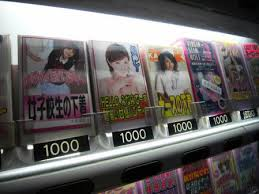 Japan School Girl Vending Machine Custom World's Craziest Vending Machines PHOTOS Global Grind