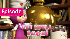 Masha and The Bear - <b>Get well soon</b>! (Episode 16) - YouTube