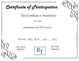 Certificate Of Participation Templates Participation Certificate With A Comapny Logo Certificate