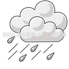 雨のマークのイラスト 季節行事の無料イラスト素材集