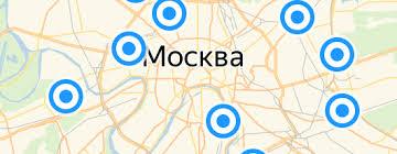 Товары для школы и обучения — купить на Яндекс.Маркете