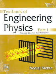 Text Book Of Engineering Physics (Part-1) 1st Edition: Buy Text Book ...