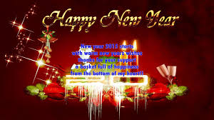 happy new year 2015 wallpaper free download. Plain Happy Merry Christmas And Happy New Year 2015 Wallpaper34 And Wallpaper Free Download L