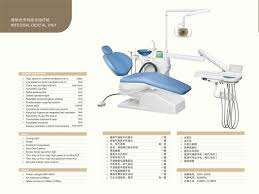 Office Chair Parts Top Adjustable Dental Chair Equipment Dental Office Chairs