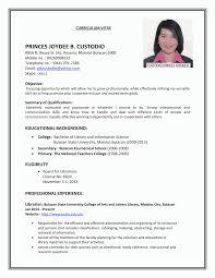 First Job Resume Template Template Design