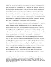 custom masters expository essay examples adding quick learner of plato two ethics politics philosophy of art religion a crispin maslog philippine communication today essay
