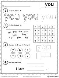 1000+ ideas about Sight Word Worksheets on Pinterest | Sight Words ...Preschool and Kindergarten Worksheets. Corven Worksheets. Sight Words Worksheets