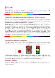 Japanese Color Symbolism Chart 121007 Color Culture Investigation In Vietnam Thailand