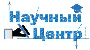 Отчеты по практике Отчет по преддипломной практике Киев  Научный центр