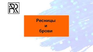 Товары Продукция для салонов красоты в Коломне – 12 146 ...