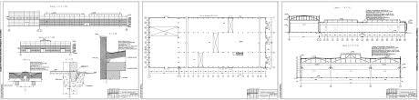 Курсовые и дипломные проекты промышленные здания скачать dwg  Курсовой проект Корпуса промышленного здания по производству железобетонных изделий в г Челябинск КП
