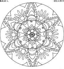 Zomer Mandala Kleurplaten Kerst 2018
