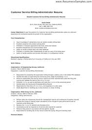 Resume Templatesls For Retail Sales Associate Assistant Examples