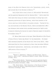 essay about report knowledge in urdu