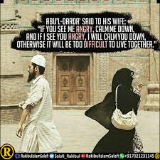 Islamic Love Quote For Wife Gambar Islami