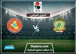بث مباشر مباراة الشرطة و الكهرباء في الدوري العراقي