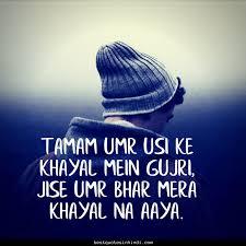 true love sad shayari images
