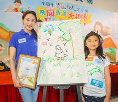 Read to Feed: Flying Through Books to Expand Children's Horizons - 香港小母牛