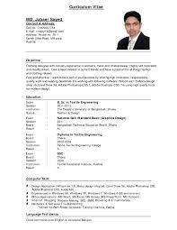 Example Curriculum Vitae Best Curriculum Vitae Format Example Of A Good Curriculum Vitae 3