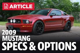2005-2009 Ford Mustang Specifications - LMR.com