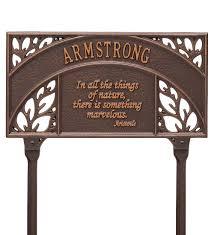 personalized aristotle quote garden plaque