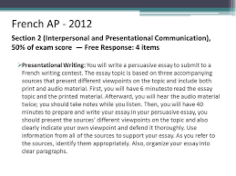 performance based assessment teaching to the ap® ppt  section 2 interpersonal and presentational communication