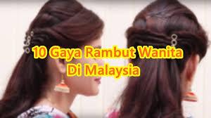 Kumpulan potongan rambut mandarin pria. 10 Gaya Rambut Wanita Di Malaysia Style Rambut Wanita Toppik Malaysia